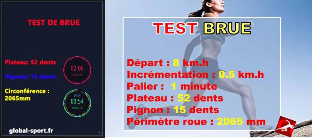 test vma derriere cycliste mp3 mp4 evaluer